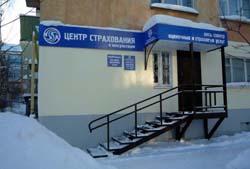 Фотография входа